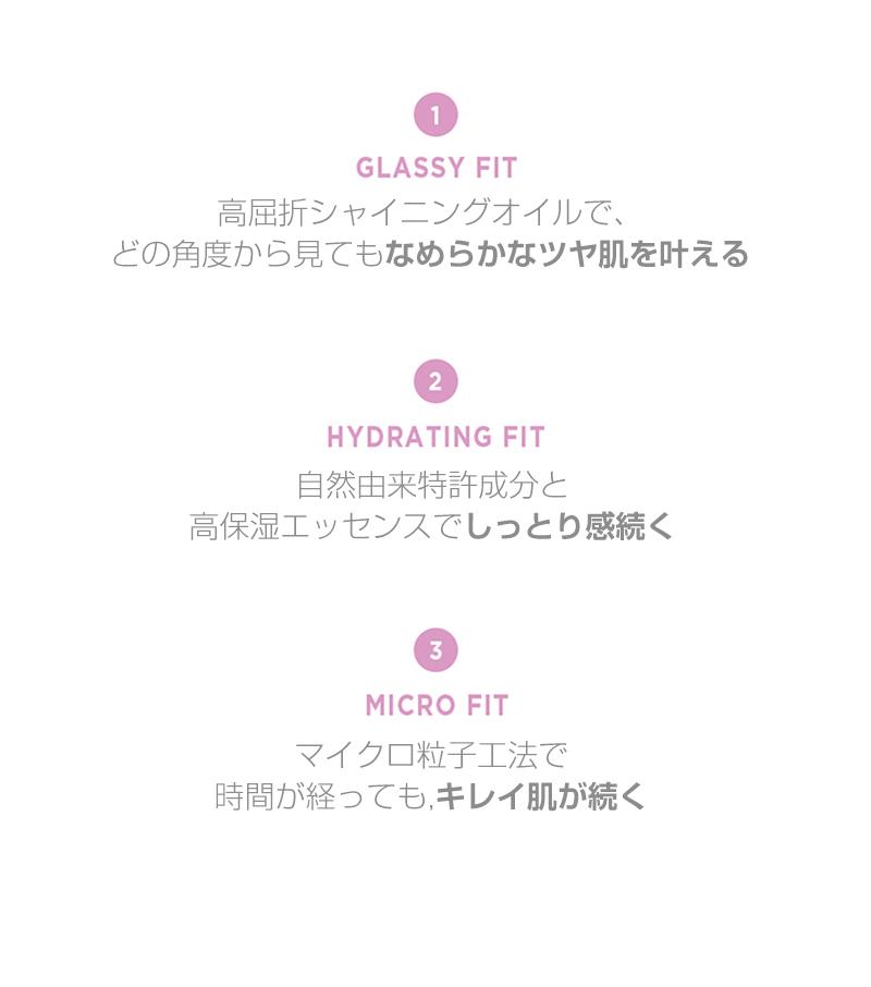 【会員さま30%】moonshot マイクログラッシーフィットクッション