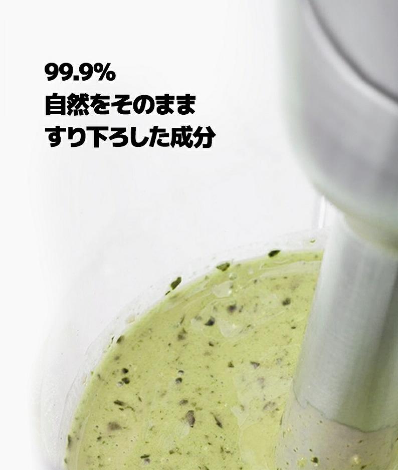 魔女工場 ソーダ洗顔料 (洗顔フォーム)【サンプルプレゼント付】