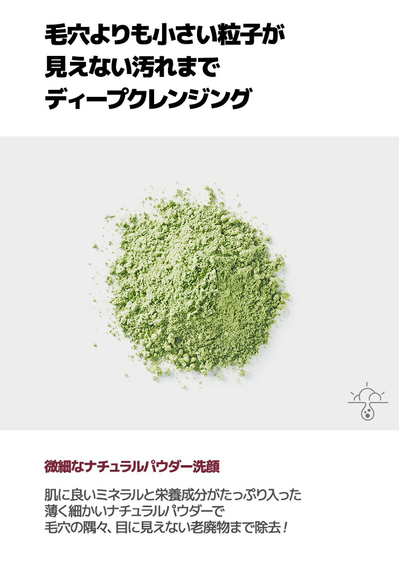 【ポイント10倍!!】魔女工場 ソーダ洗顔料 (洗顔フォーム)