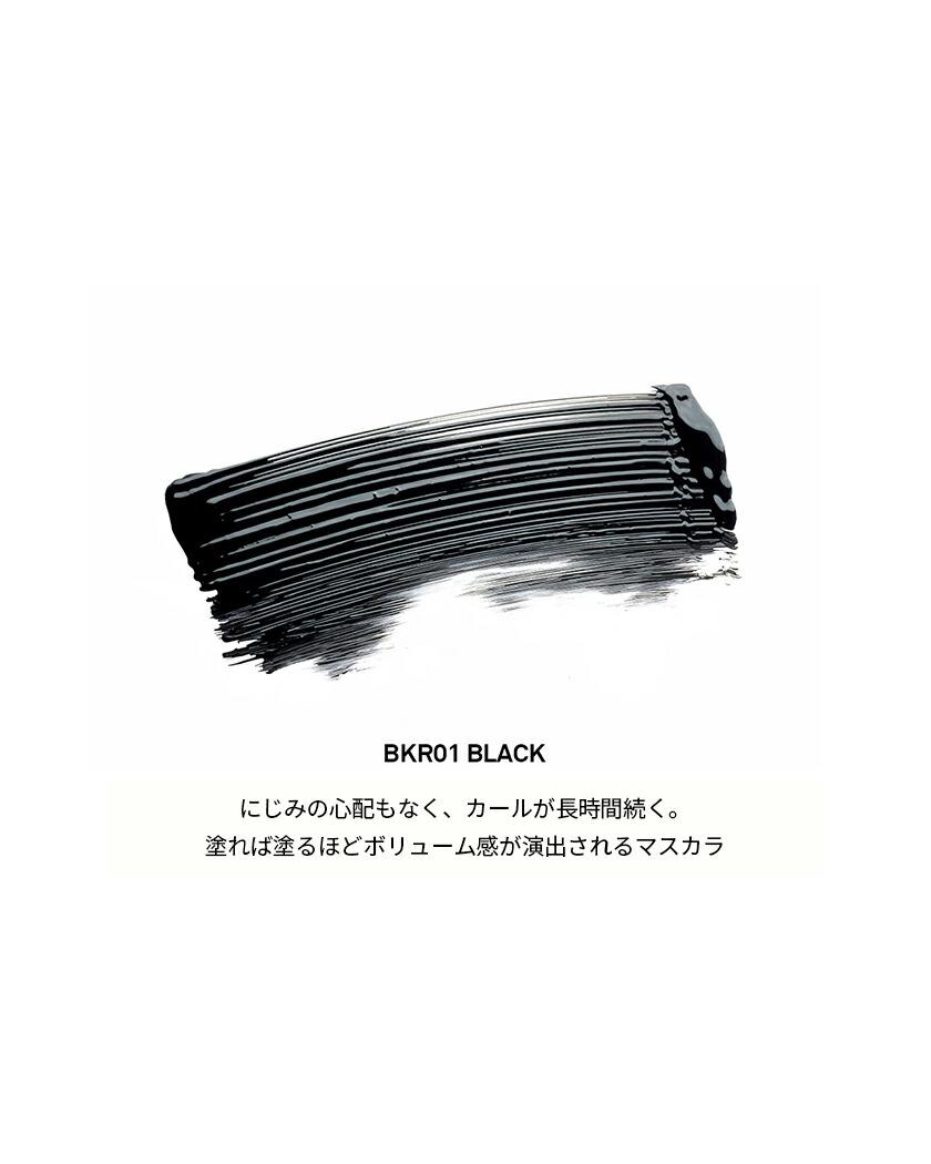NAMING. タッチアップラッシュメイカー  マスカラ (ブラック)