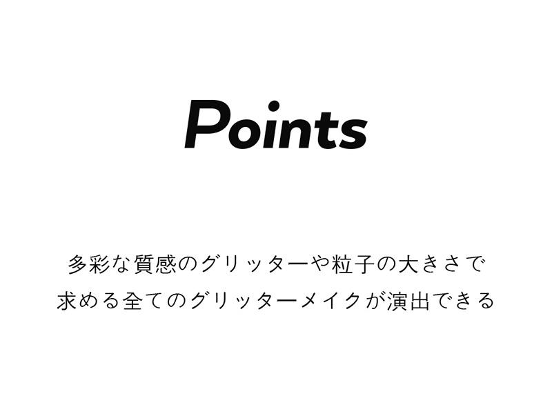 UNLEASHIA (アンリシア) グリッターアイパレット【N°3 オールオブコーラルピンク】