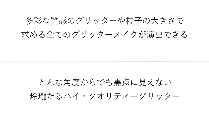 UNLEASHIA (アンリシア) グリッターアイパレット【N°2 オールオブブラウン】