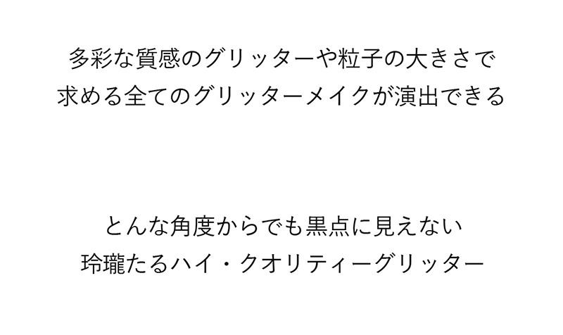 UNLEASHIA (アンリシア) グリッターアイパレット【N°1 オールオブグリッター】