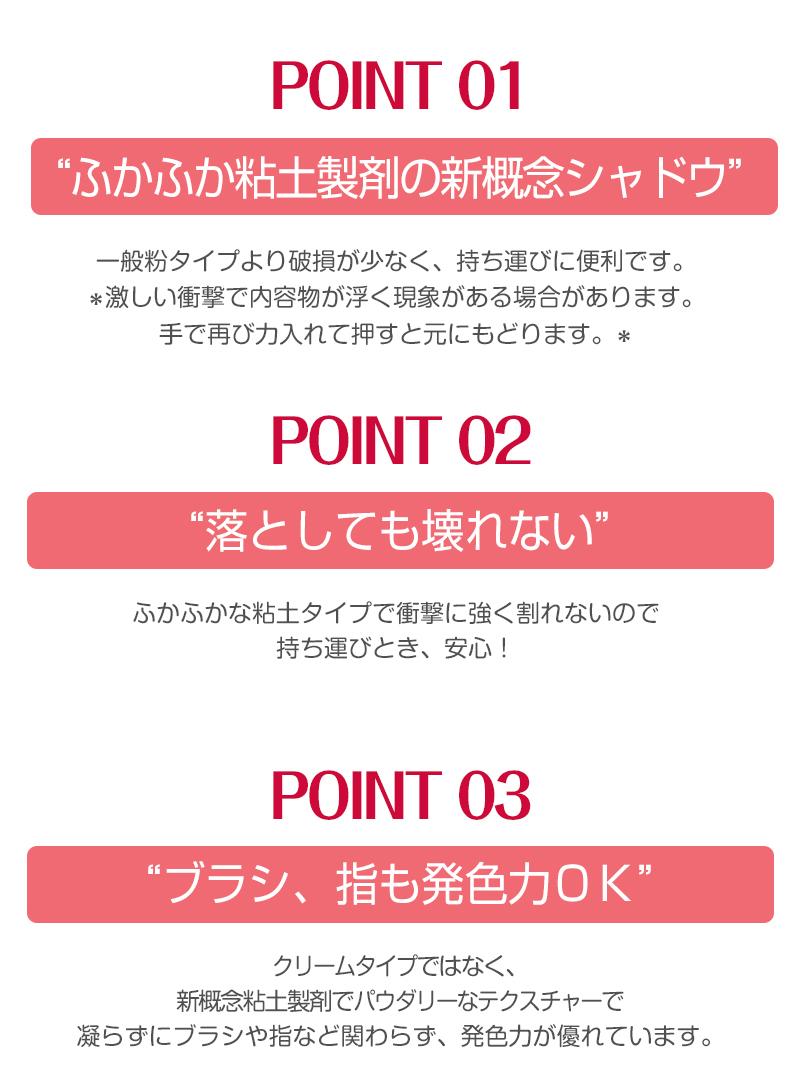 【会員さま50%オフ】amiok アミオク モチアイシャドウパレット (全3種類)