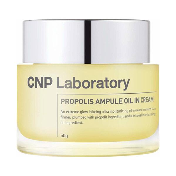 【会員さま20%オフ】CNP プロポリス アンプルオイルインクリーム