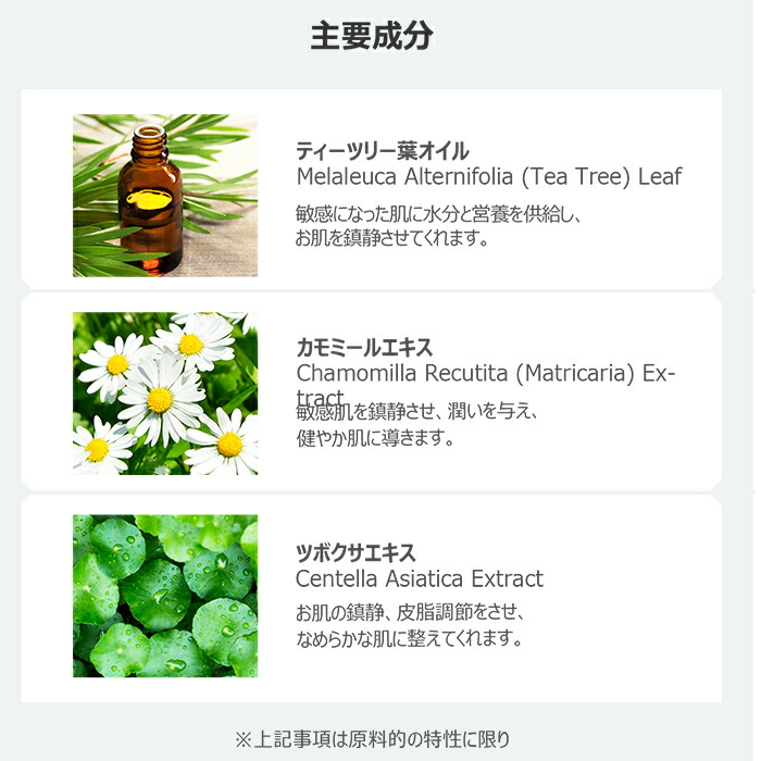 MEDIHEAL (メディヒール) ティーツリーケアソリューションアンプルマスク3枚入 【コスメサンプルプレゼント付】