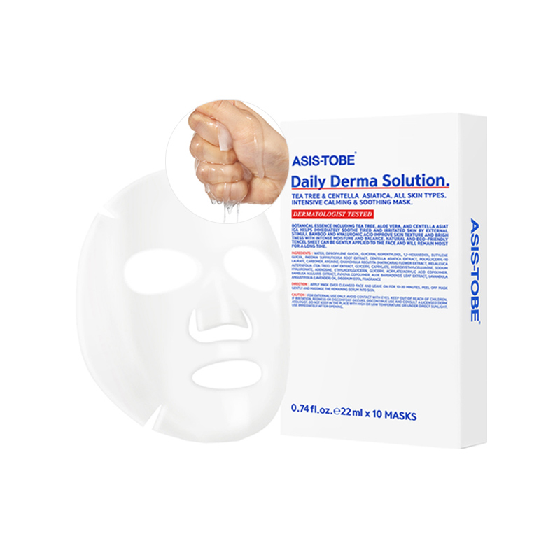 【会員さま10%オフ】ASIS-TOBEアズイズトゥービー  デイリーダーマソリューション シートマスク(1箱10枚入)