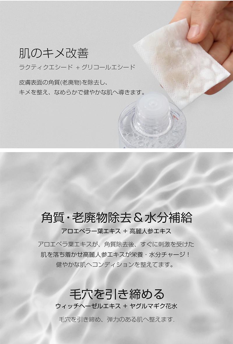 【会員さま20%オフ】ASIS-TOBE アズイズトゥービー AHA ピュリファイング トナー(拭き取り化粧水)