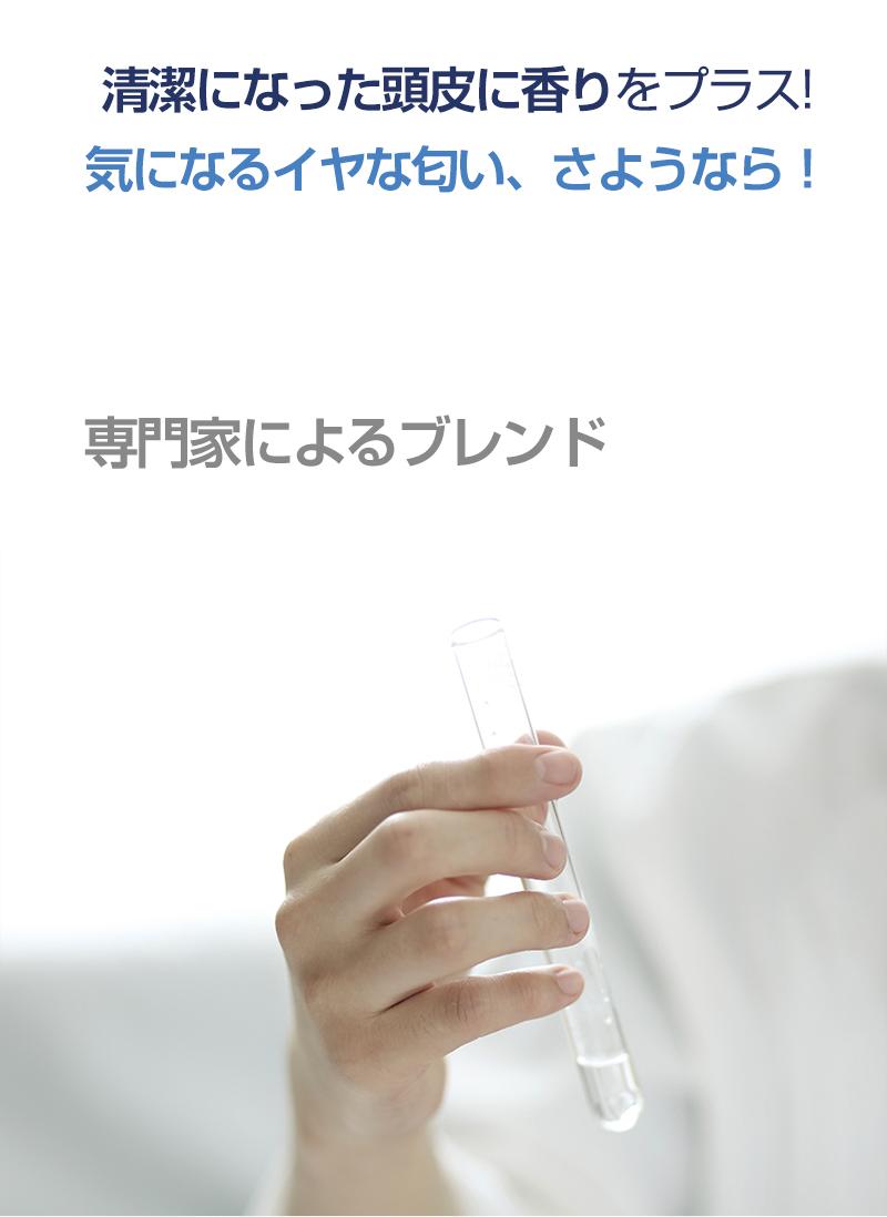 【会員さま20%オフ】Dr.SEED シャンプー (容量500ml) スカルプケア