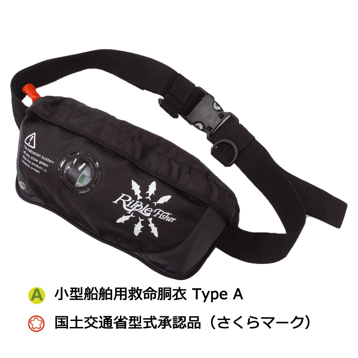 RF 自動膨張ライフジャケット ポーチタイプ