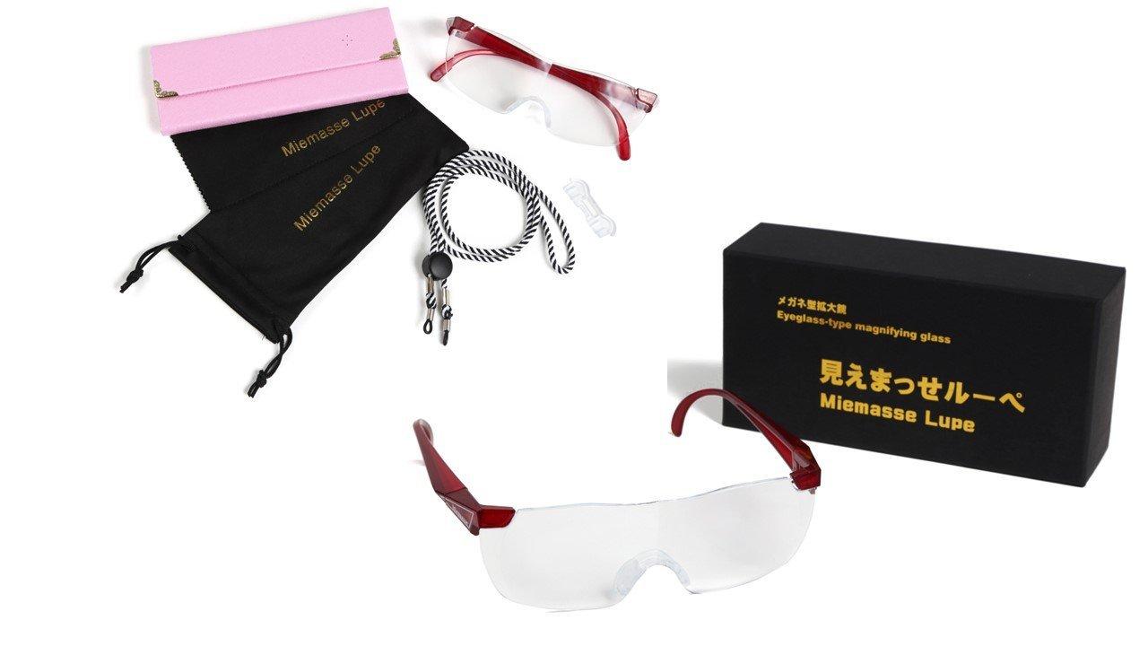 【国内最安値】 上品な新メガネ型拡大鏡 高級廉価版 16特徴 見えまっせルーペ 付属品充実 疲れにくい1.6倍 Miemasse Lupe (赤)