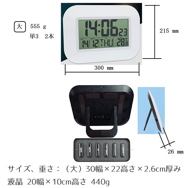凄く大きなスクールタイマー 薄型 軽量 温度表示付 黒板取付用磁石 便利な 携帯用ミニタイマー付 大きな教室にピッタリ 壁掛け・置時計 兼用 電池式 アラーム2件 スタンド付き (白-大)