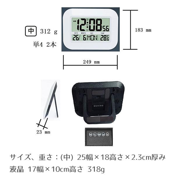 凄く大きなスクールタイマー 薄型 軽量 温度表示付 黒板取付用磁石 便利な 携帯用ミニタイマー付 大きな教室にピッタリ 壁掛け・置時計 兼用 電池式 アラーム2件 スタンド付き (白-中)