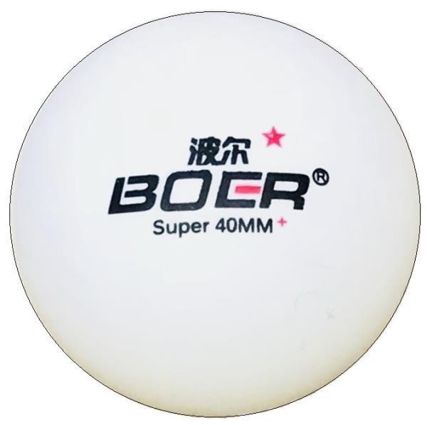 卓球 1スター品質 49円愛好家応援球 練習用 ボール トレ球 50球