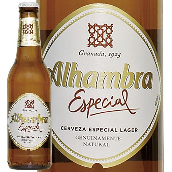 アルハンブラ・エスペシャル・ビール 330ml>Alhambra Especial