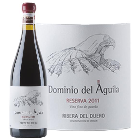 【希少ワイン】>ドミニオ・デル・アギラ・レセルバ 2014>Dominio del Aguila Reserva 2014
