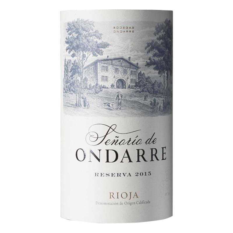 オンダーレ・レセルバ>Ondarre Reserva
