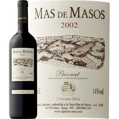 マス・デ・マソス>Mas de Masos
