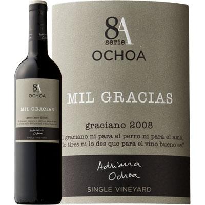 オチョア・ミル・グラシアス>Ochoa Mil Gracias