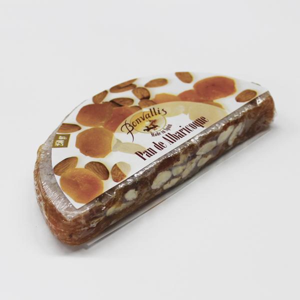 アプリコット アンド アーモンド ケーキ Apricot and Almonds cake