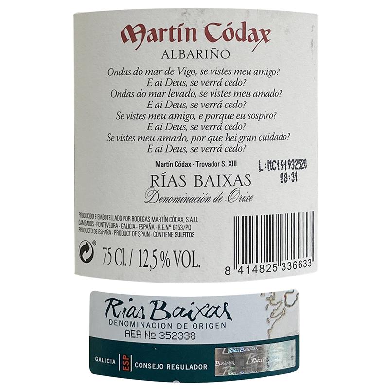 マーティン・コダック>Martin Codax