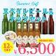 【箱代込・送料無料】2021サマーギフト>スペインビール&ナッツセット>ご注文は8月31日(火)まで