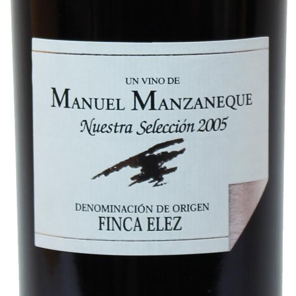 マンサネケ・ヌエストラ・セレクション>Manuel Manzaneque Nuestra Seleccion