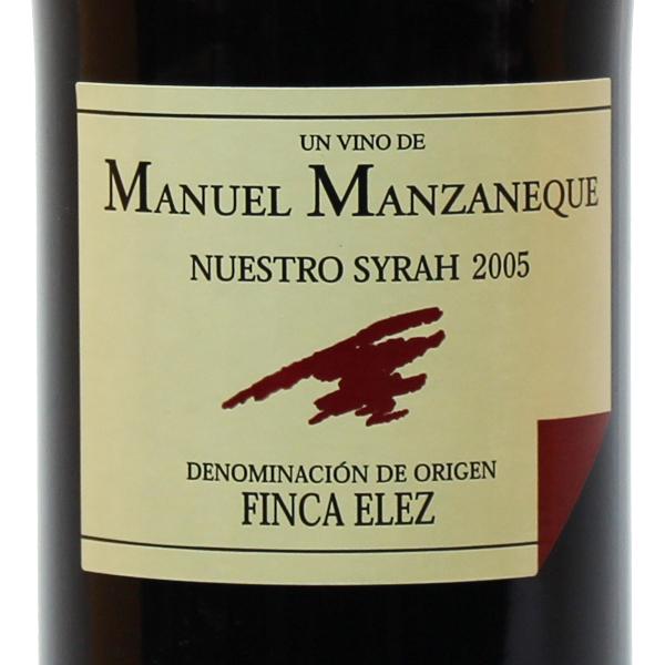 マンサネケ・ヌエストロ・シラー>Manuel Manzaneque Nuestro Syrah