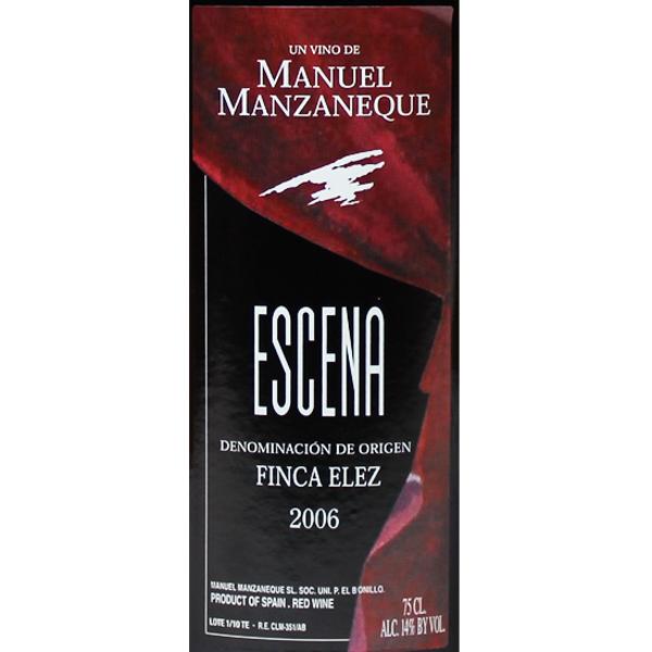 マンサネケ・エスセナ>Manuel Manzaneque Escena