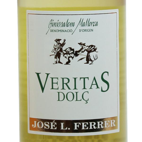 ヴェリタス・ドルス 500ml>Veritas Dolc 500ml