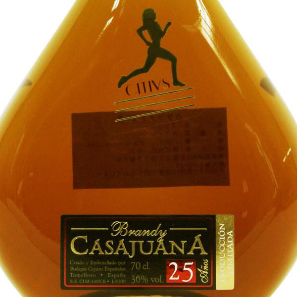 カサファナ 25年 700ml>Casajuana 25anos