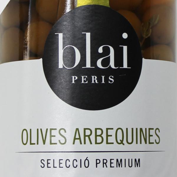 オリーブの実 アルベキーナ>Arbequina