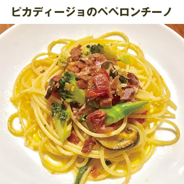 ピカディージョ/刻み生ハム>Picadillo/Jamon serrano
