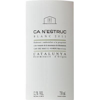 カ・ネストラック・ブランク>Ca N'estruc Blanc