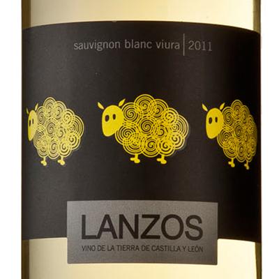 ランソス・ブランコ>Lanzos Blanco