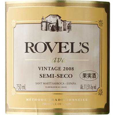 ロベル・セミセコ>Rovel's Semi Seco