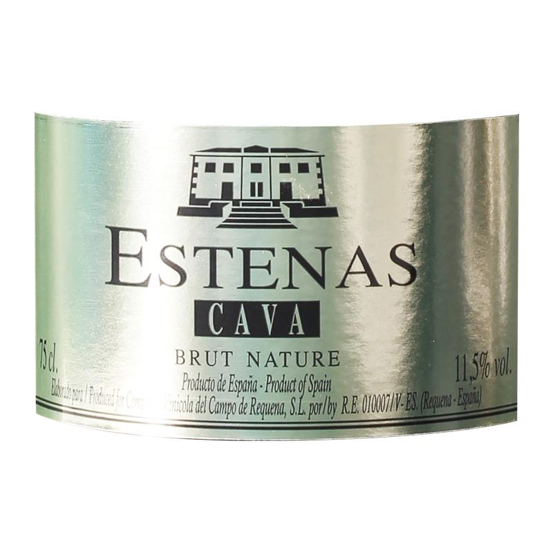 【2020年6月新商品】>カヴァ・エステナス・ブリュット・ナツレ 750ml>Cava Estenas Brut Nature 750ml