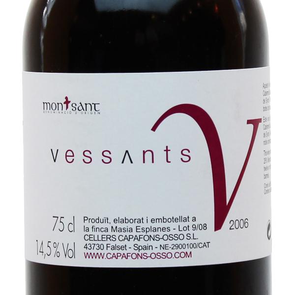 ヴェッサンツ>Vessants