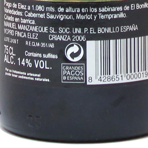 マンサネケ・フィンカ・エレス>Manuel Manzaneque Finca Elez