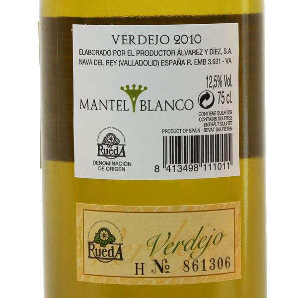 マンテル・ブランコ・ヴェルデホ>Mantel Blanco Verdejo