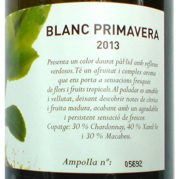 ロベジャ・プリマベーラ>Rovellats Blanc Primavera