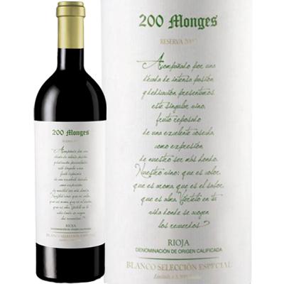 200モンへス・ブランコ・レセルバ>200 Monges Blanco Reserva