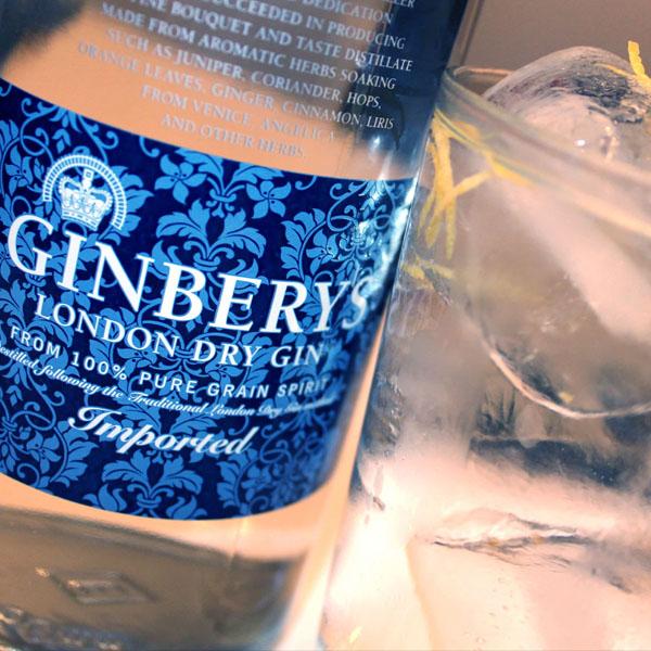ジンベリーズ 700ml>GINBERY'S