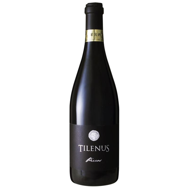 ティレヌス・ピエロス>Tilenus Pieros