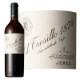 エル・トレシーリョ1874  エスペシャル・アモンティリャード ヴィエホ>El Tresillo 1874 Especial Amontillado Viejo