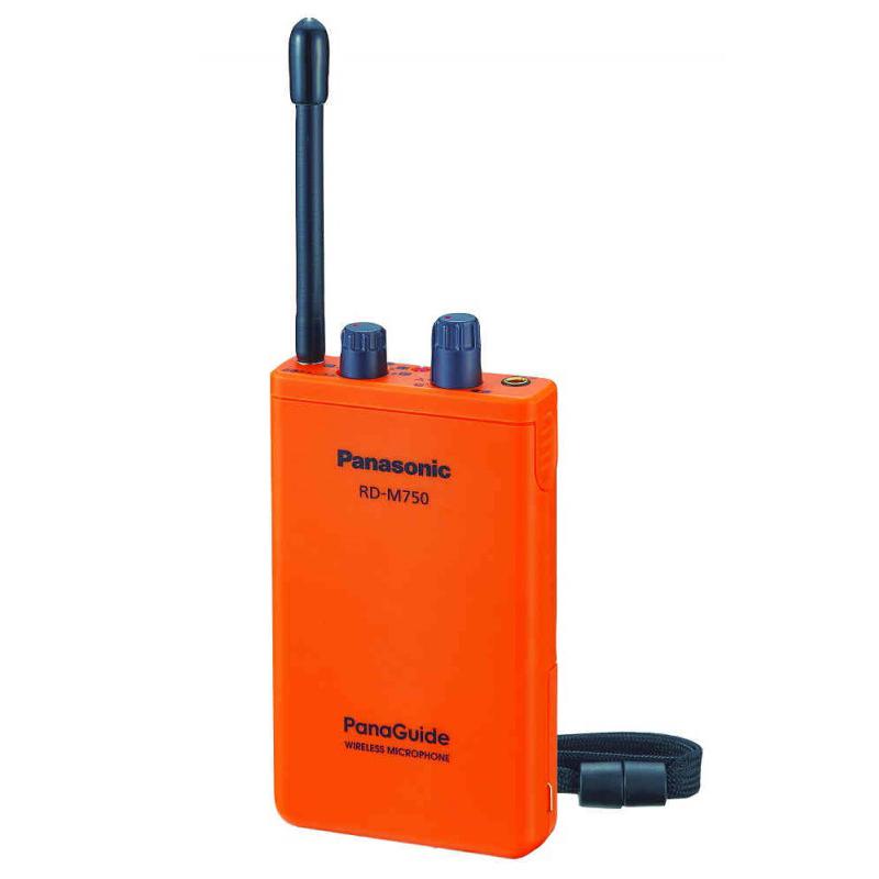 RD-M750-D(パナソニック)パナガイド送信機