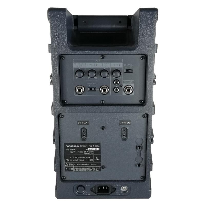 WS-X77 Panasonic パナソニック 800MHz帯 PLLワイヤレスパワードスピーカー