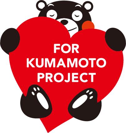 MAGOKORO JAPAN 2020 ブレスレット