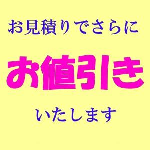 日本音響エンジニアリング  ANKH-3(卓上アンク)音場調整材