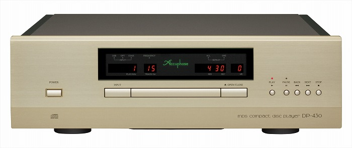 Accuphase   DP-430(CD専用プレーヤー)(2017年3月15日 新発売)